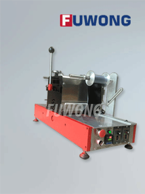 Registration plate making machine