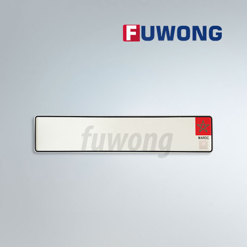 number plate supplier