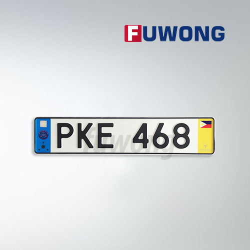 License plate supplier plate