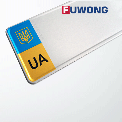 Ukraine car license plate maker