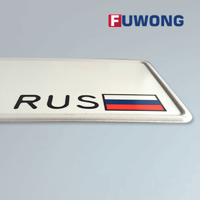 Russia car license plate