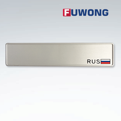 Buy Russia blank number plate and license plate machines