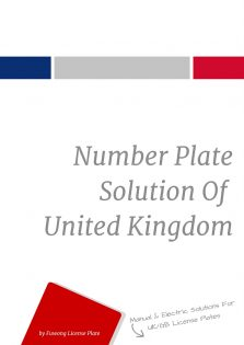 Uk number plate solution