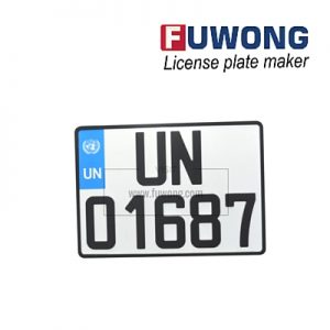 UN license plate of white reflective film 2-layer