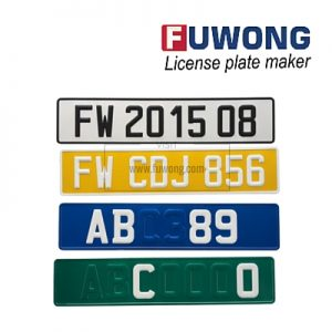 2-layer license plate for cars