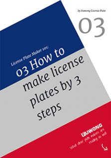hot to process car license plate