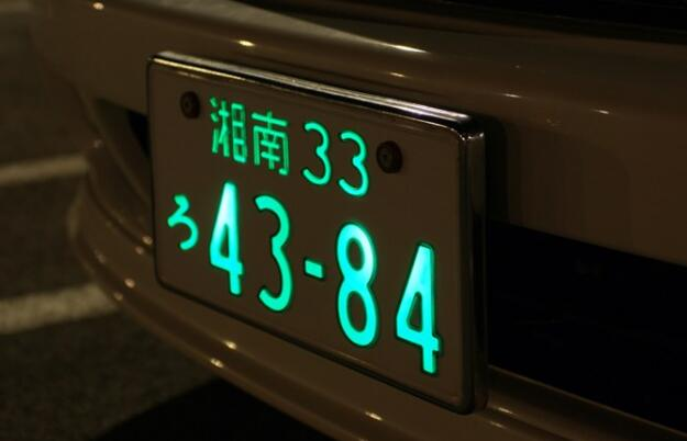 An Ordinary JDM License Plate Is Different From The Word Light License Plate,  Because Of A Dedicated Lighting Tool That Makes The Font Glow.