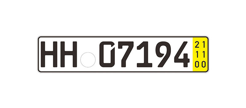 Short-term license plate, with yellow band